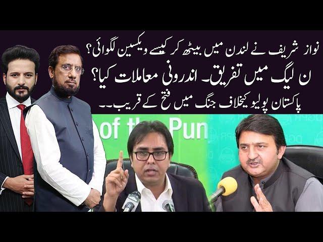 HO KYA RAHA HAI | 23 September 2021 | Irshad Arif | Shahbaz Gill | Malik Ahmad Khan | 92NewsHD