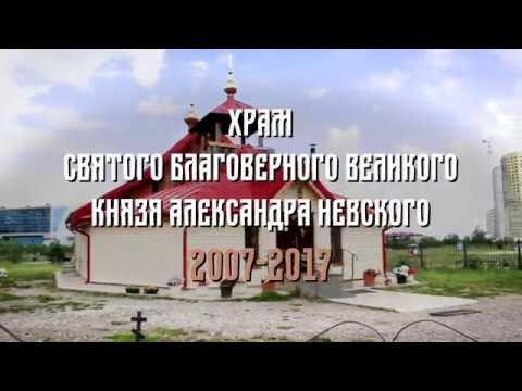 Что не находится на красной площади в москве храм василия блаженного