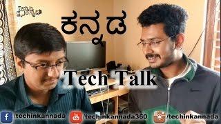 Windows Upgrade | budget smart phone| jio welcome offer| Big boss| kannada video