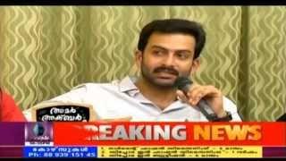 Amar Akbar Anthony Interview: Prithviraj, Indrajith, Jayasurya, Nadirshah   Full Episode