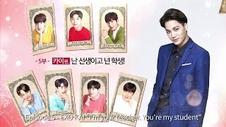 """[LOTTE DUTY FREE] 7 First Kisses (ENG) #5 EXO KAI """"I'm your teacher. You're my student"""""""