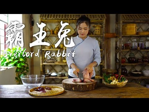 Overlord Rabbit – My Favorite Summer Time Chongqing Cuisine!
