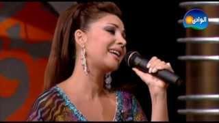تحميل اغاني Aline Khalaf - Sodfa / الين خلف - صدفه MP3