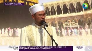 На хадж в Саудовскую Аравию из Алматы приехали 300 человек