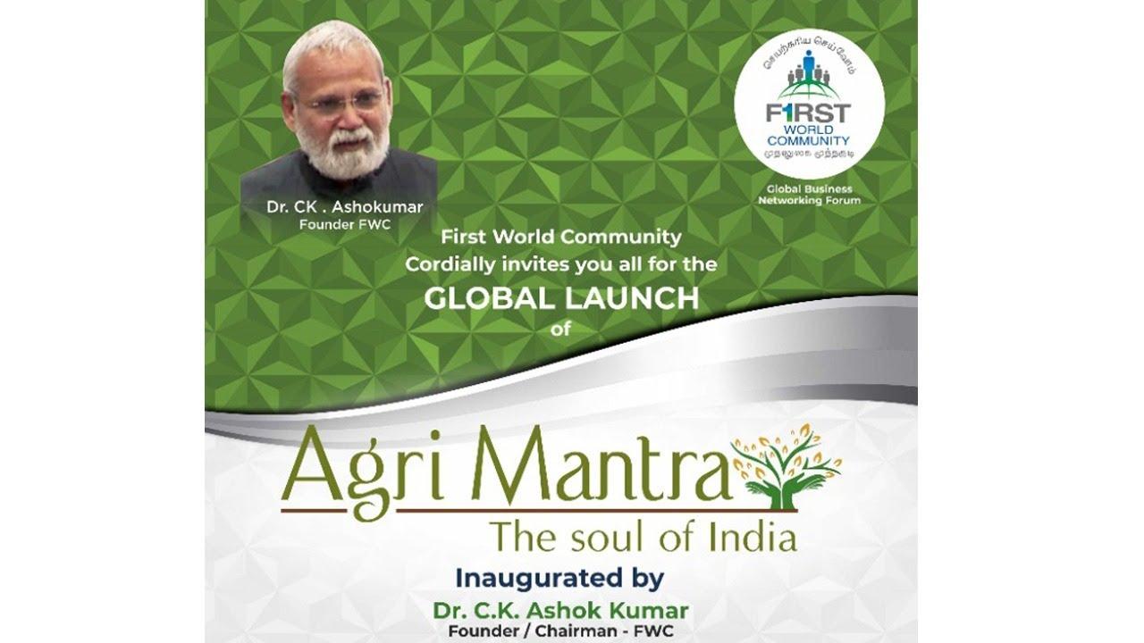 Agri Mantran Inauguration
