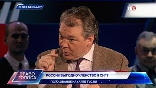 25 лет без СССР. Право голоса