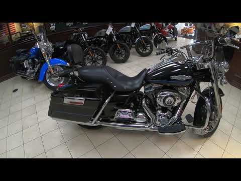 2013 Harley-Davidson Road King Shrine FLHR