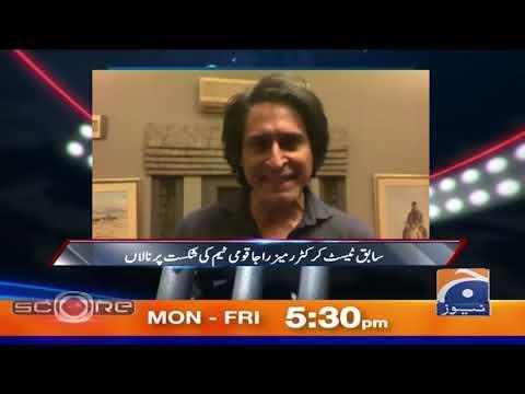 Pakistan Ki Shikast Par Ramiz Raja Ka Ghussa