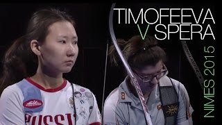 preview picture of video 'Spera v Timofeeva – recurve junior women's gold medal match | Nîmes 2015'