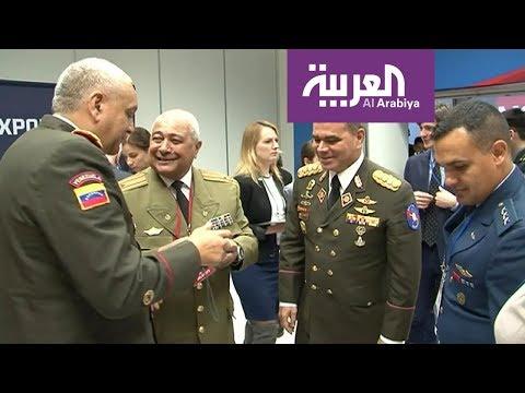 العرب اليوم - شاهد: موسكو تستضيف مؤتمرًا للأمن الدولي