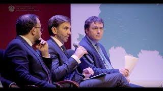 Всероссийская конференция Реформа КНД: Новое качество государственного контроля в регионах 2018