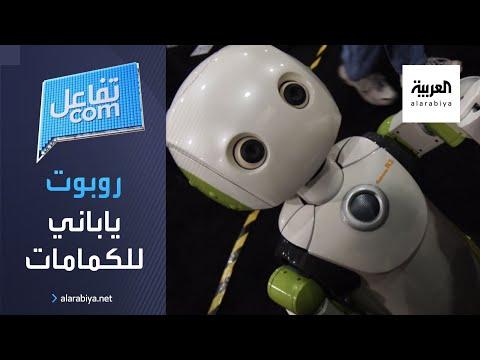 العرب اليوم - روبوت ياباني للكمامات يظظهر في أحد متاجر مدينة كيوتو