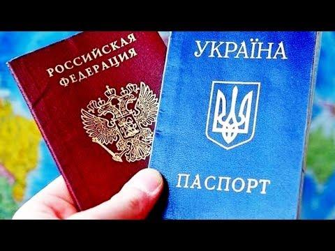 В России начали выдавать паспорта жителям Луганска