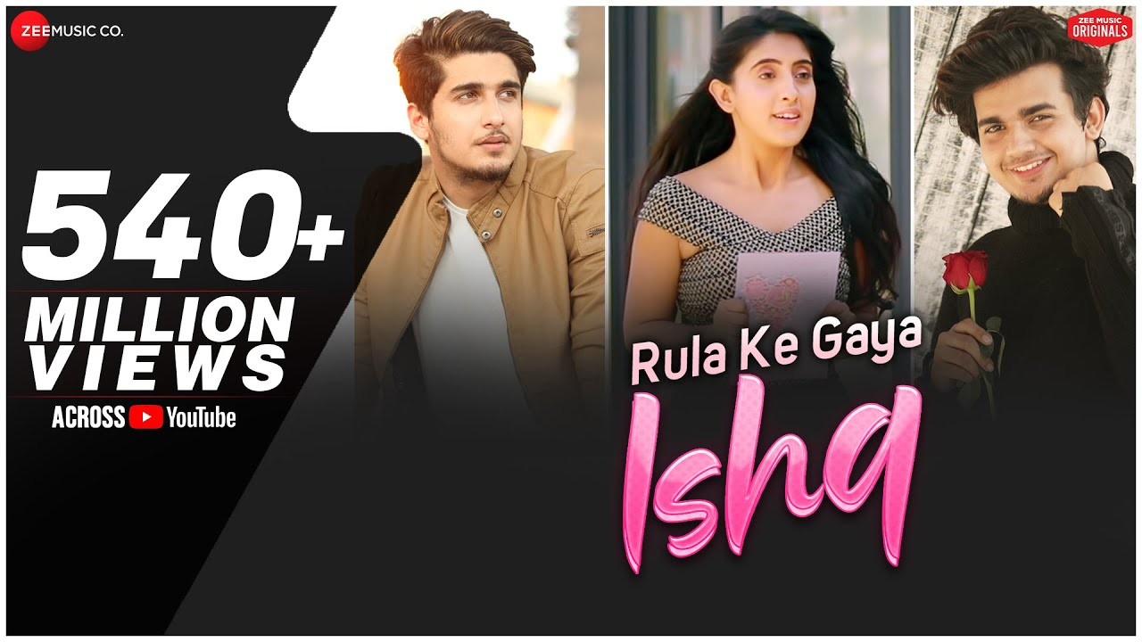 Rula Gaya Ishq Lyrics
