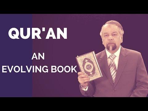 DarseQuran || Surah Luqmaan (31: 6-11)
