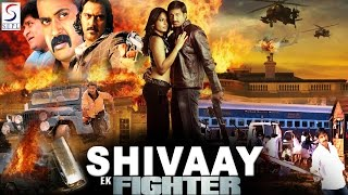 Shivaay Ek Fighter  Dubbed Full Movie  Hindi Movies 2016 Full Movie HD