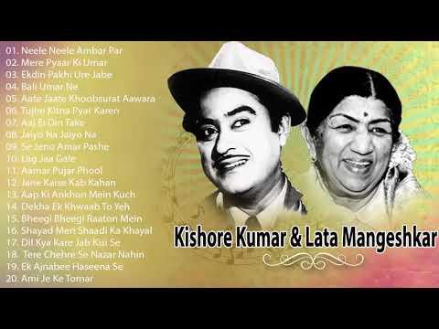 All Top 20 Songs of Lata & Kishore   लता - किशोर कुमार के 20 हिट गानेl Hindi Songs