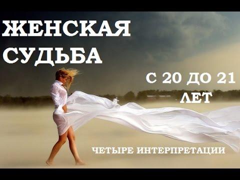 Гороскоп девы мужчины на июль 2016