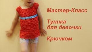 Кофта для девочки 1,5-2 года / girl`s jacket