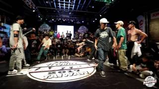 Bboy 5on5 Best8-1 Keep Going Mania Vs Top Coalition 20170729 SYM Trophee Masters Taiwan