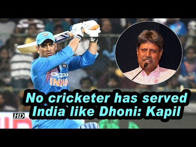 No cricketer has served India like Dhoni: Kapil