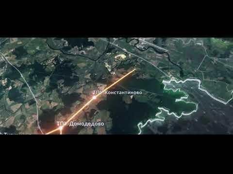 SkyWay  презентация первого Московского проекта SkyWay