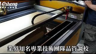 Apex 6090L 雷射切割雕刻機 │ 壓克力 廣告字切割 【Laser Machine】Laser engraving on acrylic