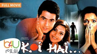 Koi Hai - FULL MOVIE | فيلم الاثارة الهندي كوي هاي كامل مترجم للعربية - شويتا مينون و امان فيرما