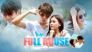 Full House - İlyas Yalçıntaş