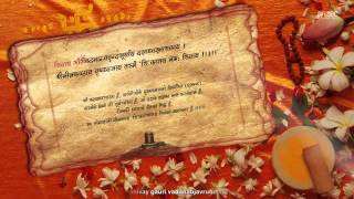 Shiva Panchakshara Stotram (Lyrics & Meaning) HD - Nagendra Haraya Trilochanaya