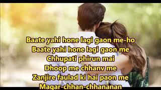 Aap Mujhe Achhe Lagne Lage - Jeene Ki Raah   - YouTube
