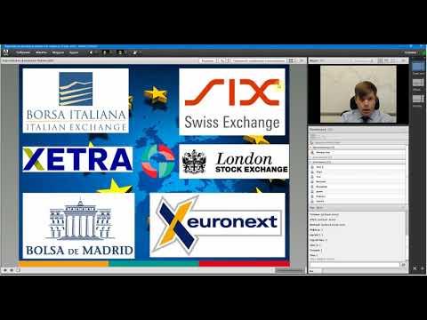 Европейские фондовые биржи и их индексы