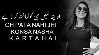 Titliyan (LYRICS)-Afsana Khan | Harddy Sandhu   - YouTube