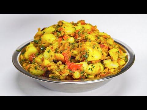 Картофель по-бомбейски. Индийская кухня. Рецепт от Всегда Вкусно!