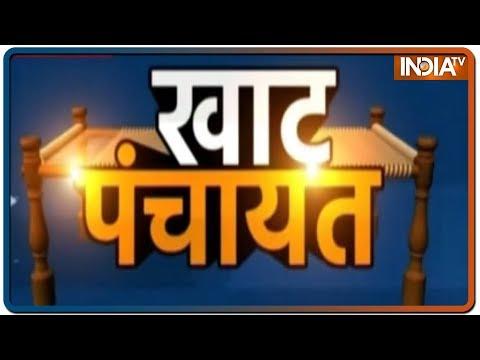 Khat Panchayat: Randeep Surjewala का गढ़ Kaithal में कैसा है चुनावी मिज़ाज ?