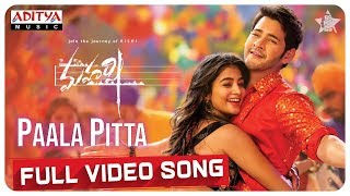 Paala Pitta Full Video Song  || Maharshi Songs || MaheshBabu, PoojaHegde || VamshiPaidipally