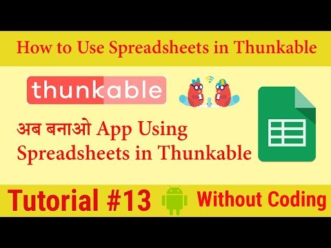 Dynamic Pdf Application in Thunkable or Makeroid | Pdf App