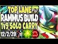 BEST SEASON 9 RAMMUS BUILD! ULTIMATE TOP LANE RAMMUS 1v9 CARRY EVER! TOP Rammus Season 9 Gameplay