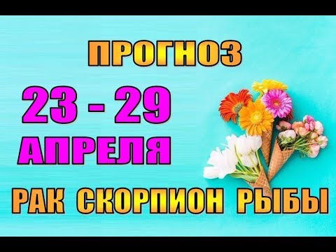 Гороскоп для женщин дев на ноябрь 2015