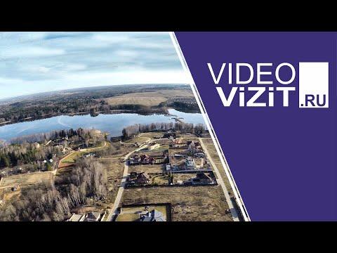 Участок у воды, Пестовское водохранилище. КП Немо. онлайн видео