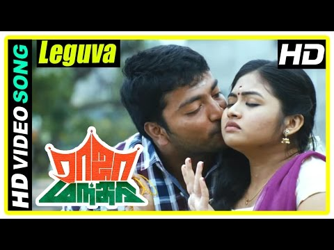 Raja Manthiri Tamil Movie Scenes | Kalaiarsan and Shalin in love | Leguva Song