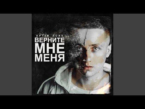 fan_loikArtem_ua's Video 160963633805 g-tJIn6SuFo