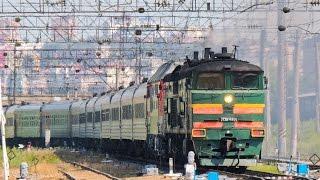 Опаздывающий на полтора часа поезд Киров - Кисловодск/Самара/Оренбург под тягой 2ТЭ10М-865
