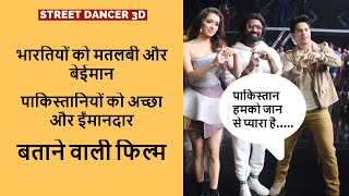 Street Dancer 3D Movie Review | Bollywood Does it Again....