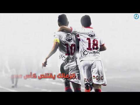 فيديو بوابة الوسط | الزمالك يقتنص كأس مصر.. والأهلي يقيل البدري بعد الخسارة الأفريقية