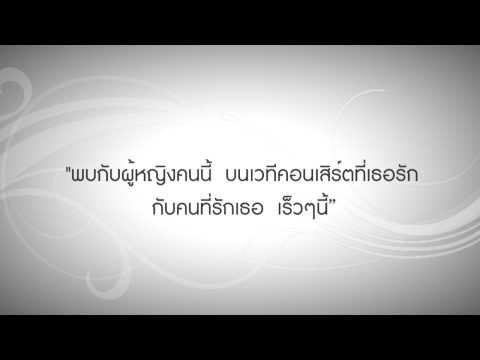 บทเรียนวิดีโอเพื่อเพิ่ม Jelqing สมาชิก