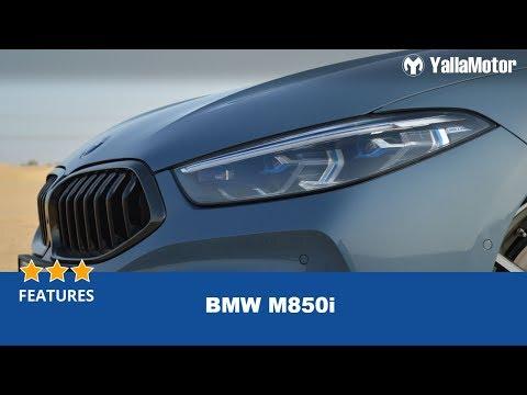 BMW Saudi Arabia - 2019 BMW Models, Prices and Photos | YallaMotor