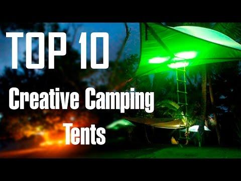 10種創意帳棚