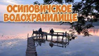 Отдых с рыбалкой в беларуси