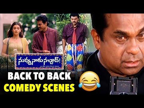 Nuvvu Naaku Nachav Back To Back Comedy Scenes   Venkatesh & Brahmanandam Comedy Scene   TVNXT Comedy
